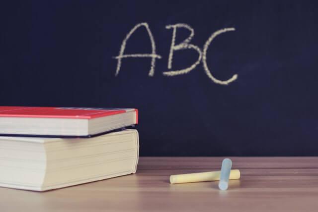 GLOBAL CROWN(グローバルクラウン)子どもオンライン英会話は高いの?幼稚園教諭がレビュー