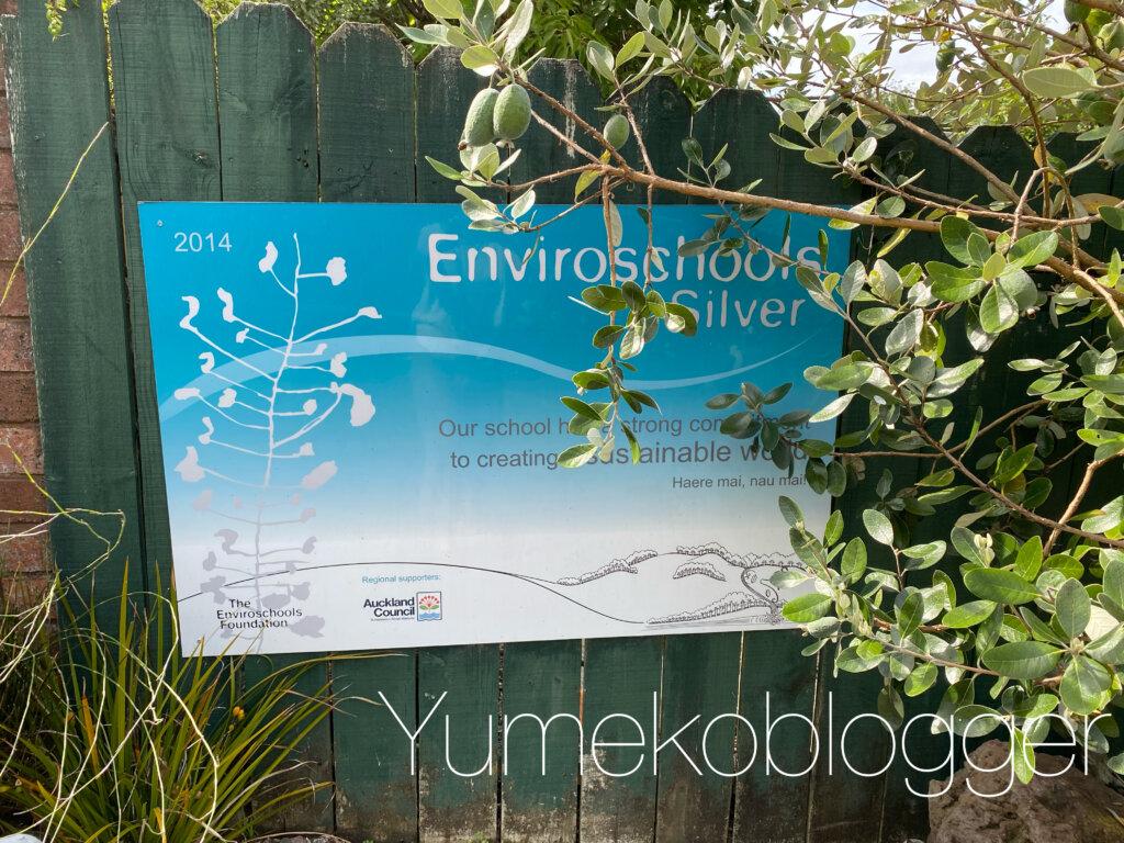 ニュージーランドのエンバイロスクールって何?